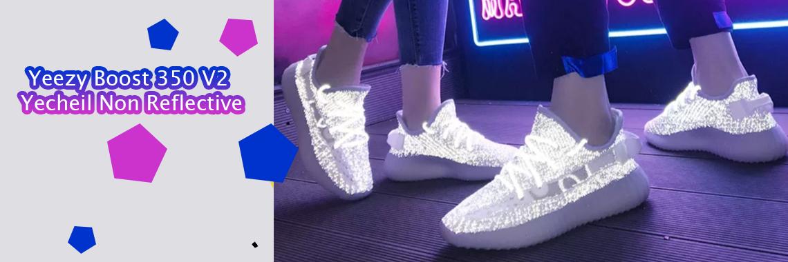Унисекс Adidas Yeezy Boost 350 V2