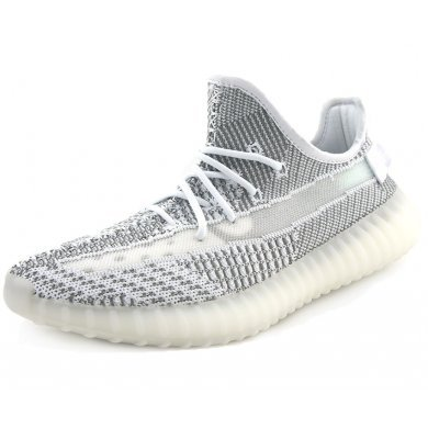 "Кроссовки Yeezy Boost 350 V2 ""STATIC"""
