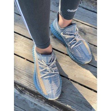 Кроссовки Adidas Yeezy Boost 350 v2 Israfil
