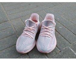 Кроссовки Adidas Yeezy Boost 350 V2 pink grey